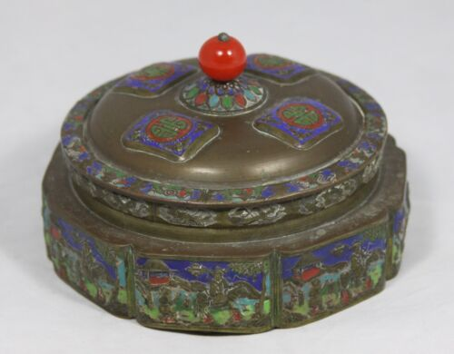 """""""Antique Chinese Brass Champleve Trinket Box""""  (Marked China)"""