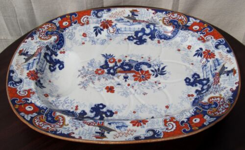 EXCELLENT WRS & CO IMPERIAL STONE JAPANNED FOOTED WELL PLATTER CIRCA 1830