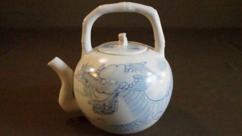 Very Fine Korean Blue & White Porcelain Tea Pot with Dragon & Bamboo Handle