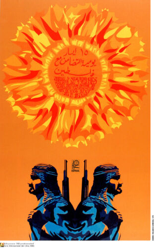 Political POSTER.Solidarity with Palestine art.me34.Palestinian Revolution Art