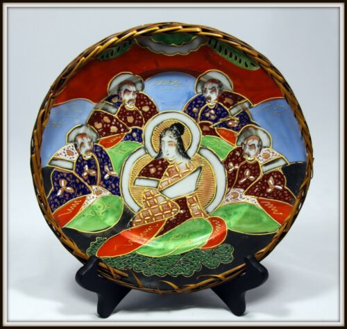 """Wonderful """"Hand Crafted Japanese Satsuma Moriage Plate"""" with Stand (10 5/8"""" H)"""
