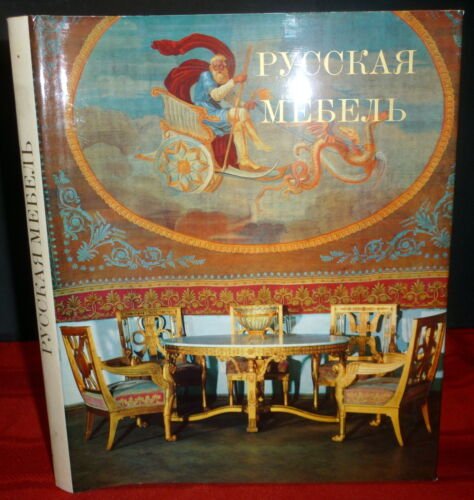 Russia Fine & Antique Furniture, Hermitage Palace, Slipcase