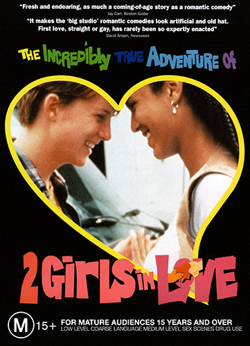THE INCREDIBLY TRUE ADVENTURE OF 2 GIRLS IN LOVE - LESBIAN ROMANTIC COMEDY DVD