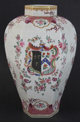 "Antique French 19th c SAMSON Armorial Shield Floral Design 11.5"" Porcelain Vase"