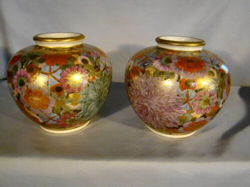 Pairof Matching Antique Satsuma Jars mid 19th c with Mon marks