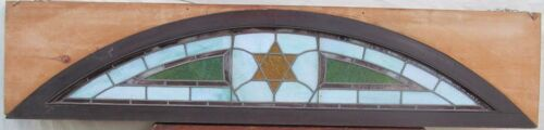 """ANTIQUE JUDAIC ARCHITECTURAL STAINED GLASS TRANSOM WINDOW IN FRAME - 80"""" LONG"""