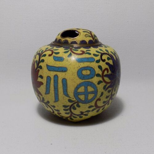 Chinese Antique Cloisonne Incense Burner Lotus Scrolling Good Fortune Character