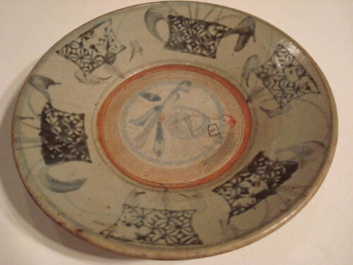 """Antique Chinese Blue and White Charger 10"""", 16th C, Ming Dynasty"""