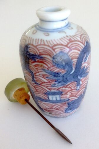 Chinese Porcelain Red and Blue Snuff Bottle Yongzheng Qing Ming Dynasty