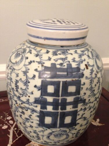 Chinese Antique Blue & White Double Happiness Jar with Lid