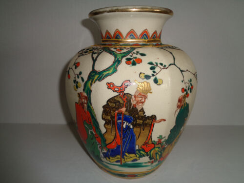 Rare ANTIQUE ORIENTAL Chinese CERAMIC/ PORCELAIN VASE Wise Men/ Mandarin Garden