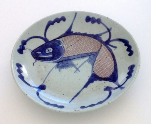 Chinese Ming Dynasty Iron Red and Blue Fish Plate