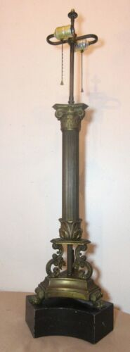 HUGE antique ornate Victorian pillar column gilt bronze wood electric table lamp