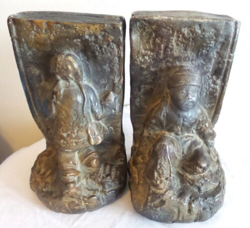 "RARE CHINESE STONE "" WAILING WALL"" BOOKENDS"