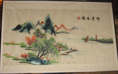 LARGE ART CHINESE EMBROIDERY !!!