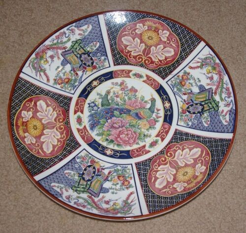 "LARGE JAPANESE IMARI HANDPAINTED PORCELAIN PLATTER 12 3/4""D PEACOCKS RED BLUE"