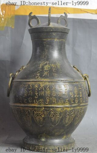 """13""""old chinese palace bronze beast Face Ancient text Zun Cup Bottle Pot Vase Jar"""