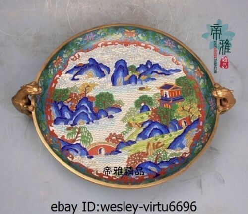 China Bronze Copper Cloisonne 24K Gold Gild Beast Ear Landscape Tray Dish Plate