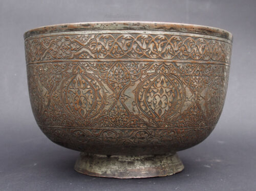Antique Large islamic Tinned Copper Bowl 18th to 19th Afghanistan schüssel No:17