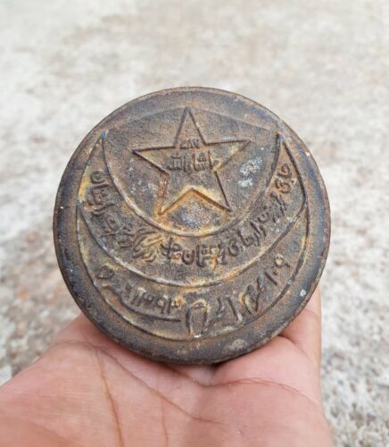 ANTIQUE SCARCE STAR ENGRAVED ISLAMIC IRON STAMP / SEAL / DYE