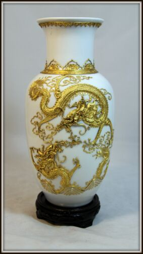 """""""Hand Crafted Chinese Blanc de Chine Vase with 24 Karat Gold Filigree Dragons"""""""