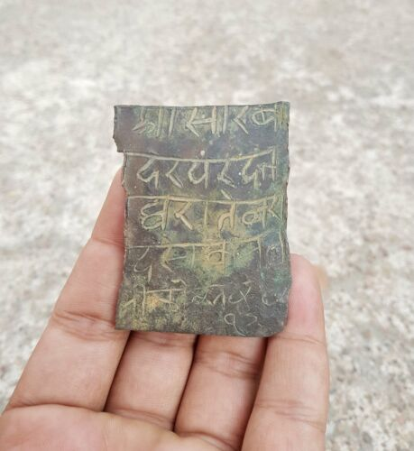 """1650's ANTIQUE HANDWRITTEN STUDENTS COPPER LETTER """"TAMRAPATRA' RICH PATINA"""