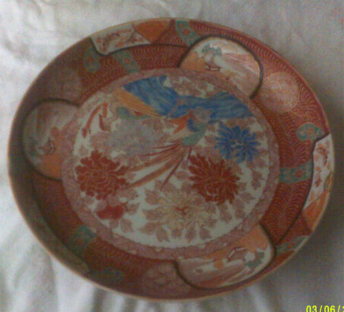 JAPANESE PORCELAIN FOOTED COMPOTE BOWL