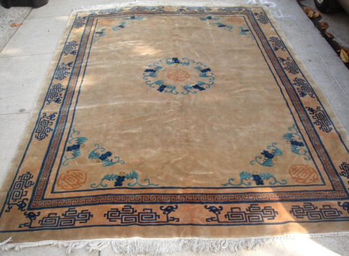 A Good Chinese Rug