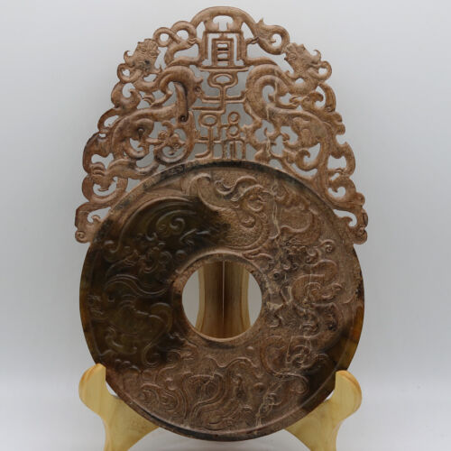 Chinese hand carved jade brown openwork Disc Bi with Chi dragon phoenix C952