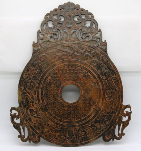 Chinese hand carved jade openwork Disc Bi with grains Chi dragon phoenix D55