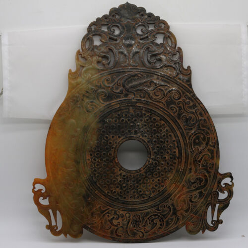 Chinese hand carved jade openwork Disc Bi with grains Chi dragon phoenix D56