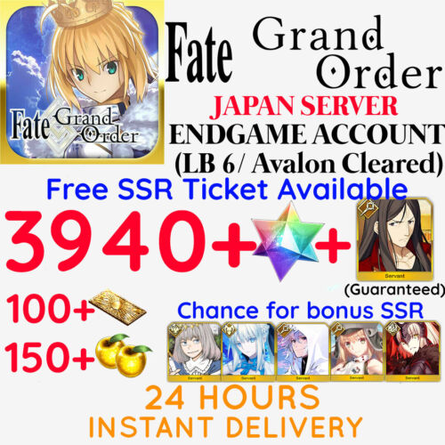 [INSTANT][GLOBAL]1035+Diamonds Seven Deadly Sins Grand Cross Starter Account 7DS