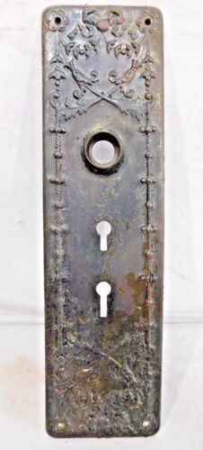 Antique Victorian Style Entry Door Knob Plate - C. 1890 Architectural Salvage