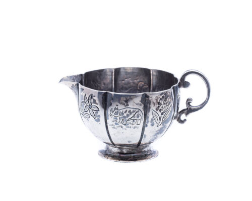 Sanborns Sterling Silver Creamer Pitcher
