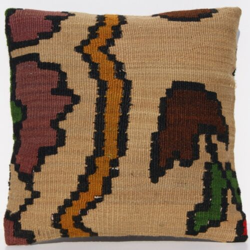 """12""""X12""""  HOME LIVING PILLOW CASE YUGOSLAVIAN FLORAL SQUARE BROWN AREA RUGS 30+"""