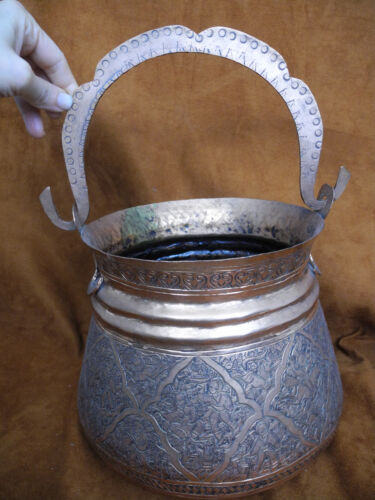 Antique Islamic Arabic Copper Pail or Handled Pot with intricate work