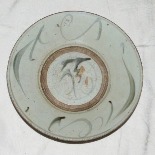 """Chinese Ming 9.3/8"""" diameter decorated deep-Plate or shallow-Bowl"""