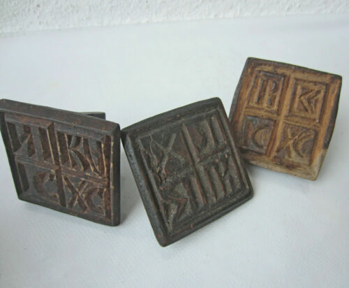 3x  Antique Orthodox Christian Wooden Carved Bread Stamp Prosphora Seal, 19thC