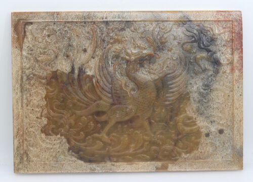 Chinese culture hand carved jade rectangle board brown Bi with bird phoenix D497