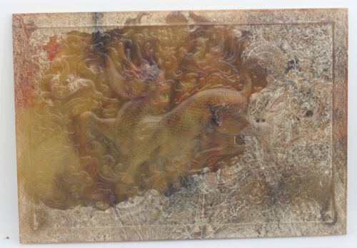 Chinese old culture hand carved jade rectangle board brown Bi with Kirin D494