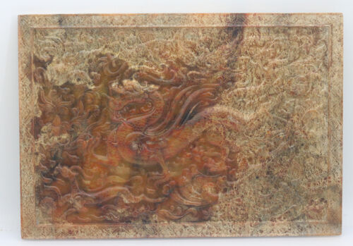 Chinese hand carved jade rectangle board brown Bi with flying Qing dragon D498