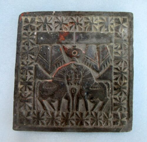 Antique Old Rare Brown Marble Stone Hindu Goddess Feet And Horse Figurine Plaque