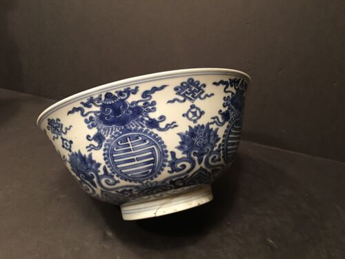Antique Imperial Chinese Blue and White Bowl,  Kangxi Period.