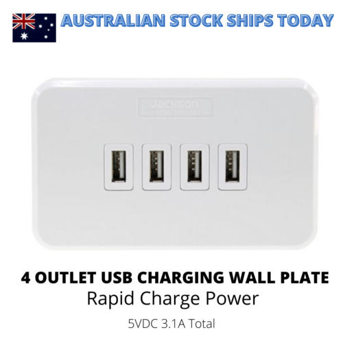 Jackson 4 Outlet USB Charging Wall Plate Point - 3.1A, Rapid Charge PT9804