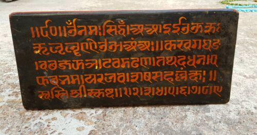 1900's ANTIQUE HANDMADE & PAINTED MANTRAS WRITTEN WOODEN SLATE, RICH PATINA