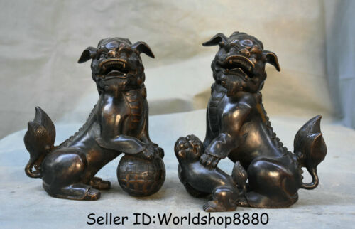 "8"" Old Chinese Bronze Fengshui Foo Fu Dog Guardion Lion Pair Statue Zun Censer"