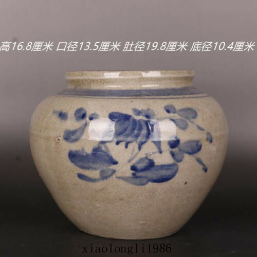 """8""""old China antique Yuan dynasty Blue and white Hand painted Flower pattern jar"""