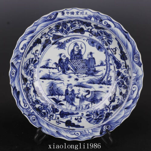 China old antique Ming Dynasty Blue and white historical figure porcelain plate