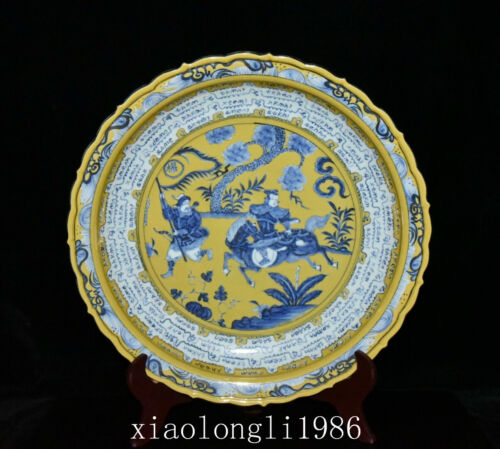 """18""""old China antique Yuan dynasty Yellow glaze Character story porcelain plate"""