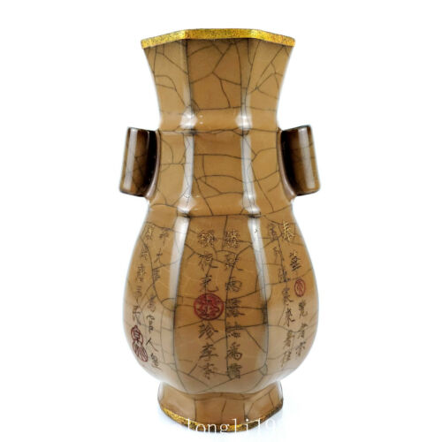ChinaantiqueSong dynasty offcial kiln Engraved Huizong aurosome Eight edges vase